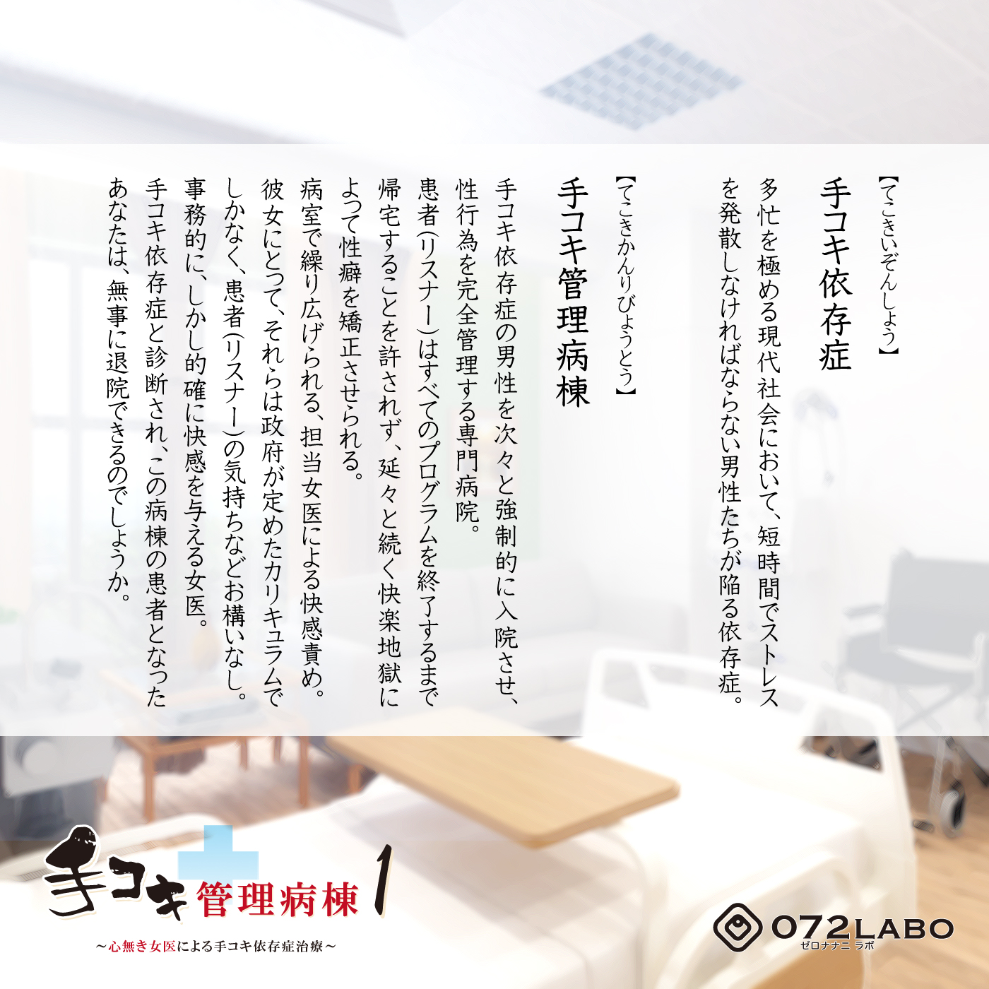 artwork02_1400_1400