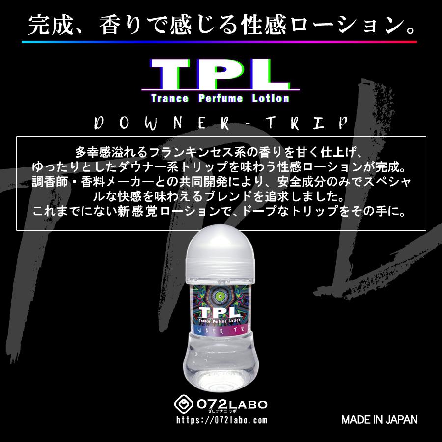 TPL-D-03