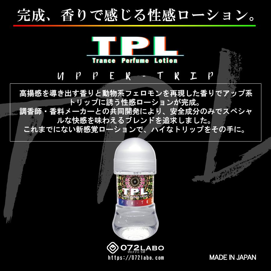 TPL-U-03