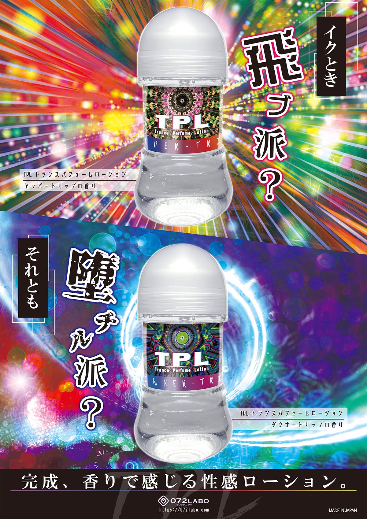 TPL-pop