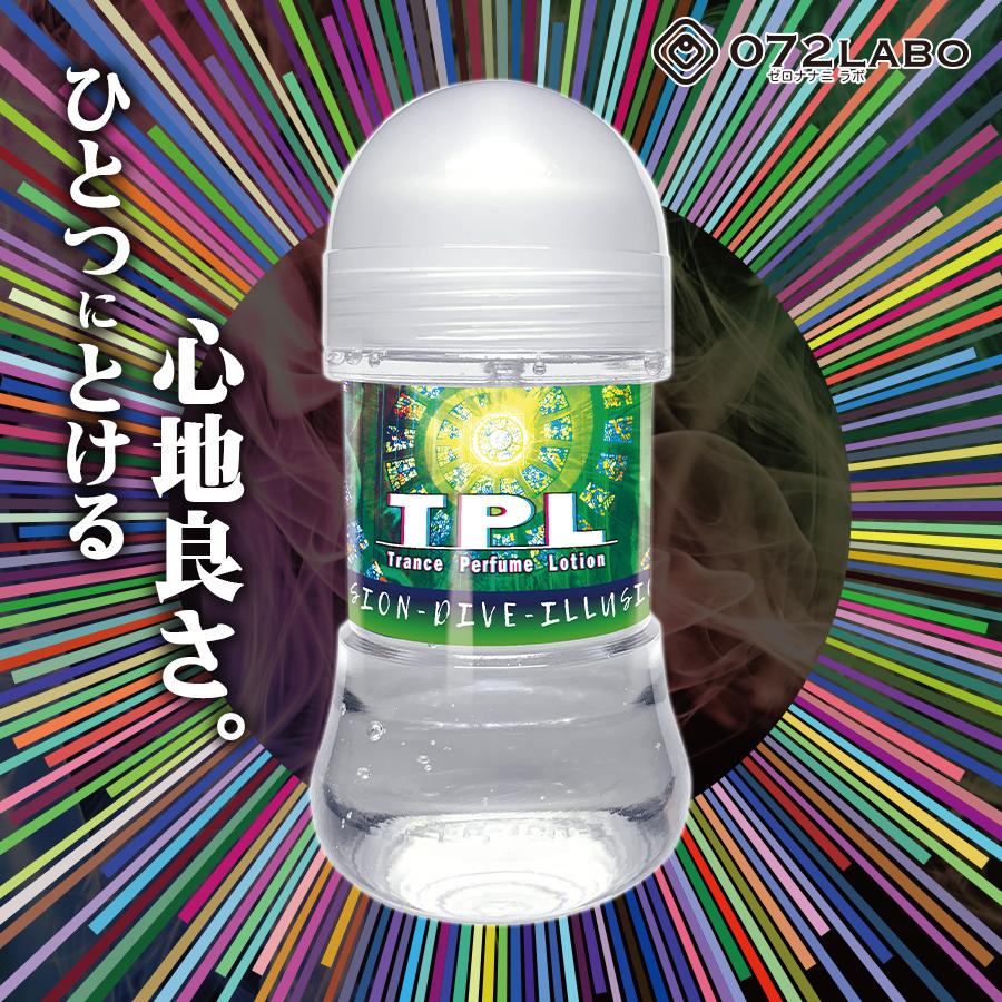 トランスパフュームローション(フュージョンダイブイリュージョンの香り)